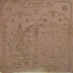 Shri Saraswati Yantra (Yantra For Success in Education and Knowledge)