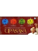 The Complete Set of Daily Prayers Upasana (Shiv | Ganesh | Devi | and Hanuman) (Set of Four Audio CDs)