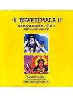 Bhaktimala Namastotram - Vol 2 Shiva and Shakti (Audio CD)