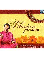 Bhajan Sangrah: 10 New Bhajanas by Bhajan Samrat Anup Jalota (Audio CD)