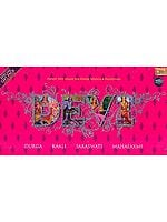 Devi: Durga, Kaali, Saraswati and Mahalaxmi (Special Gift Pack Limited Edition Potent Devi Hymns for Power, Wisdom & Protection)  (Set of Four Audio CDs)