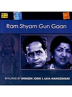 Ram Shyam Gun Gaan (Audio CD)