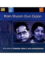 Ram Shyam Gun Gaan (Audio CD)