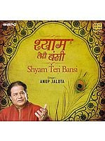 Shyam Teri Bansi (Audio CD)