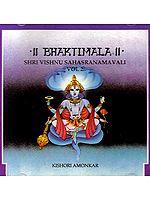 Bhaktimala Shri Vishnu Sahasranamavali – Vol. 2 (Audio CD)