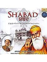Shabad (Audio CD)