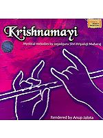 Krishnamayi: Mystical Melodies by Jagadguru Shri Kripaluji Maharaj (Audio CD)