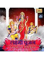 Lakshmi Poojan: A Comprehensive Audio Guide For Lakshmi Poojan (Audio CD)