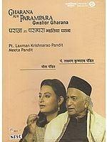 Gharana Aur Parampara Gwalior Gharana Vol. 2 (With Booklet Inside) (DVD)
