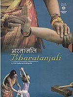 Bharatanjali: A Guided Understanding of Bharatanatyam (With Book) (DVD)