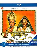 Sampoorn Ramayana - The Complete T.V. Serial (Set of 7 Blue-ray Discs)