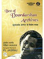 Pt. Jasraj: Best of Doordarshan Archives (DVD)