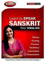 Learn to Speak Sanskrit Through' English (Transliteration of Sanskrit Words Provided in English)(DVD)