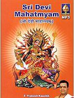 Sri Devi Mahatmyam (MP3)