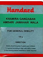 Khamira Gawzaban Ambari Jawahar Wala (Trusted Name, Tasted Products)