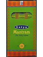 Satya Mantram The Holy Name (Incense)