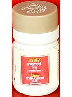 Ichhabhedi Ras (With Jaipal) (40 Tablets)