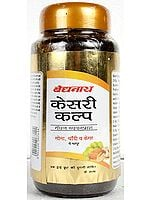 Kesari Kalp (Royal Chyawanprash): Enriched with Gold, Silver and Kesar