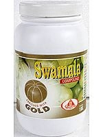 Swamala Compound (Enriched with Gold): Chywanprash