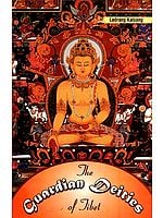 The Guardian Deities of Tibet