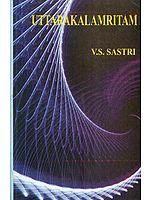Uttarakalamritam (Sanskrit Text with English Translation and Detailed Explanation)