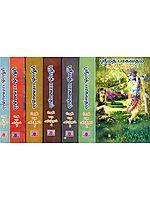 ஸ்ரீமத் பாகவதம்: Srimad Bhagavatam in Tamil (Set of Seven Volumes)