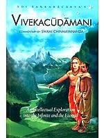 Vivekachoodamani (Talks on Sankara's Vivekachoodamani)