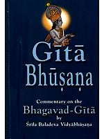 Gita Bhusana: Commentary on the Bhagavad Gita by Baladeva Vidyabhusana