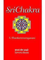 Sri Chakra