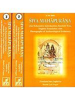 The Siva Purana  (Three Volumes)
