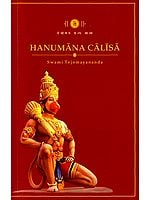 Hanuman Chalisa with Detailed Commentary