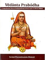 Vedanta Prabodha - The Most Exhaustive Book Ever Written on Shankaracharya's Advaita Vedanta