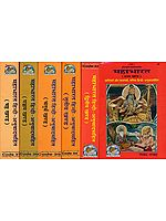 महाभारत: The Complete Mahabharata (The Only Edition with Sanskrit Text and Hindi Translation) - Six Volumes