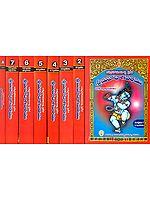 Potanna Bhagavatam Telugu (Set of 8 Volumes)