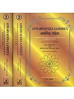 ATHARVA VEDA SAMHITA: 3 Volumes
