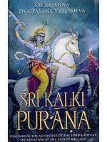 Sri Kalki Purana