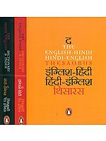 The Penguin English-Hindi Hindi English Thesaurus and Dictionary (In Three Volumes) - A Most Comprehensive Resource