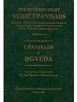 One Hundred Eight Vedic Upanisads Vol 1: Upanisads of Rgveda (Sanskrit Text with Transliteration, English Translation and Explanation)