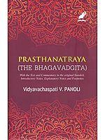 Prasthanatraya (The Bhagavad Gita)  The Only Edition with Shankaracharya's Commentary in Sanskrit with English Translation