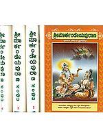 ಮಾರ್ಕಂಡೇಯಪುರಾಣ: Markandeya Purana in Kannada (Set of 4 Volumes)