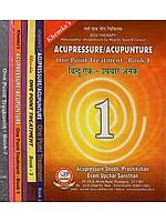 बिन्दु एक - उपचार अनेक: Acupressure/ Acupuncture - One Point Treatment (Set of 7 Volumes)