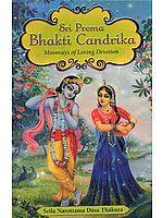 Sri Prema Bhakti-candrika (The Moonrays Of Loving Devotion)