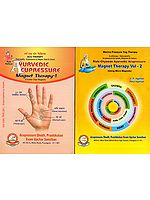 Ayurvedic Acupressure - Magnet Therapy (Set Of Two Parts)