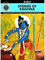 Stories of Krishna