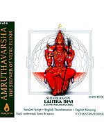 Amruthavarsha (The Shower Of Vedic Elixir) (Vol.6) Shlokas On Lalitha Devi (Lalitha Sahasranaama) (Book + Audio CD)