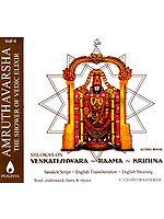 Amruthavarsha (The Shower Of Vedic Elixir) (Vol.4) Shlokas On Venkateshwara - Raama - Krishna (Book + Audio CD)