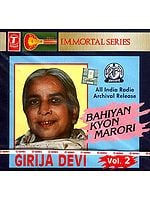 Bahiyan Kyon Marori Girija Devi (Audio CD Vol. 2): : All India Radio Archival Release (Immortal Series)