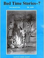 Bed Time Stories - 7 (Sikh Martyrs)