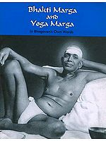 Bhakti Marga and Yoga Marga (In Bhagavan's Own Words)