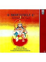 Bhaktimala Hanuman - Vol. 1 and 2 (Audio CD)